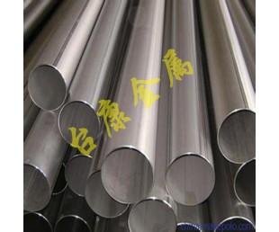 现货2507不锈钢圆棒2507不锈钢板2507不锈钢丝质量保证