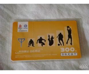 正规手机充值卡批发商 腾讯Q币充值卡哪里批发