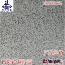 河南虾红|鲁山红|南阳红花岗岩 火烧面荔枝面拉槽面 毛板|工程订单规格板图片