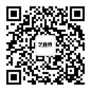 杭州能久机械有限公司