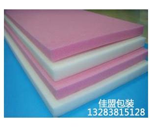 佳盟品质 防震白色珍珠棉卷料 专业定制epe珍珠棉卷材工厂直销