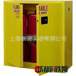 供应美国securall A130,30加仑防火安全柜