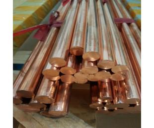 亚博国际娱乐平台_十堰T2紫铜棒供应商-国标T2紫铜棒厂家