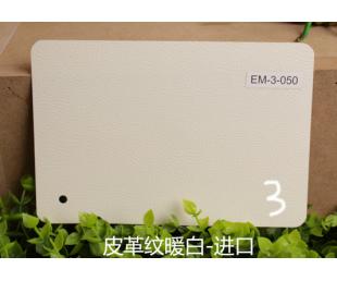 18*25cm 色卡机 切卡机 上海以挪士 PVC切割机