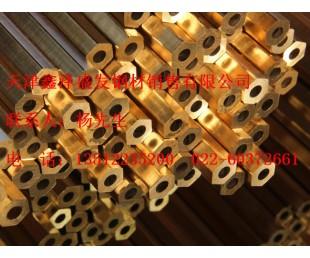 亚虎娱乐_唐山H68黄铜管供应商'厚壁H68黄铜管厂家'