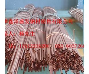 亚虎国际娱乐客户端下载_霸州紫铜管市场厂家-T2空调紫铜管供应商