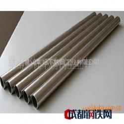 供应流体输送、工业配管用不锈钢管
