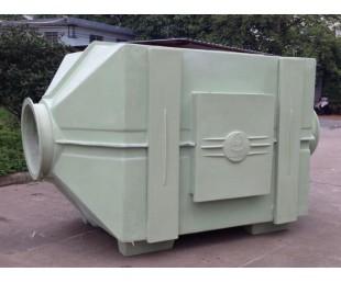 广东三合环保 供应实验室有机废气处理成套设备 HXF活性炭吸附箱