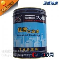 大桥011室内防霉乳胶漆 杭州大桥乳胶漆价格图片