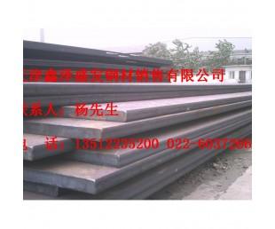 亚博国际娱乐平台_钦州10#钢板供应商;国标10#钢板现货批发