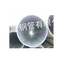 供应低价销售无缝钢管