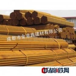 供应各种规格直缝焊管