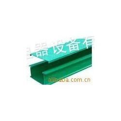 专业供应BQJ玻璃钢防腐电缆桥架