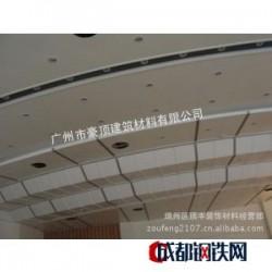 供应铝扣板天花,铝格栅,挂片,铝单板造型天花,铝幕墙。