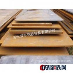 供應鋼板 蘇州鋼板 Q235鋼板 日照鋼板 蘇州板材批發 蘇州中板圖片