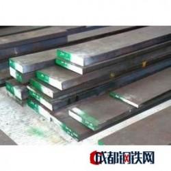 供應進口模具鋼材 進口模具鋼材圖片