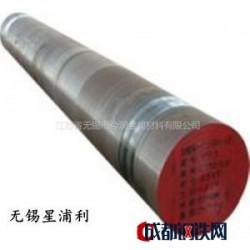 供應618鋼材618鋼材價格報價圖片