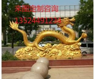 二龙戏珠景观制作雕塑厂家