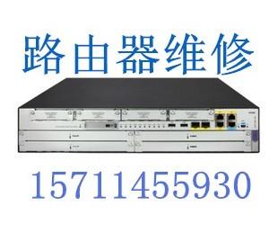 H3C MSR 30-40路由器维修,H3C路由器维修