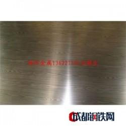 供應不銹鋼蝕刻板 不銹鋼電梯板 不銹鋼鏡面板 不銹鋼彩色板 不銹鋼噴砂板 不銹鋼木紋板圖片