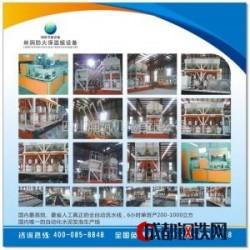 供应2012获利的项目-水泥发泡保温板项目