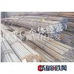 供應黎鑫鋼材批發,鋼材鋼筋,螺紋線材 貴洲黎平鋼材總代理圖片