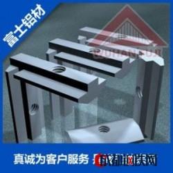 供应铝型材//工业型材//辅助型材图片