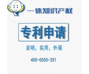 晋江专利申请流程_专业的晋江专利代理公司