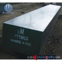 供应厂家直销 1.2442钢板  1.2436圆钢  合金钢圆钢钢板