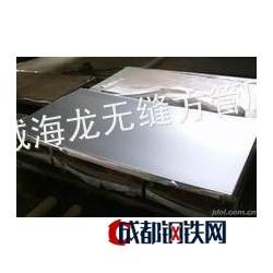 供應咸寧不銹鋼板咸寧316不銹鋼板,咸寧310s不銹鋼板,咸寧321不銹鋼板圖片