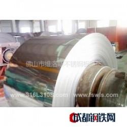 供应410不锈铁材料430不锈铁材料409L不锈铁材料图片