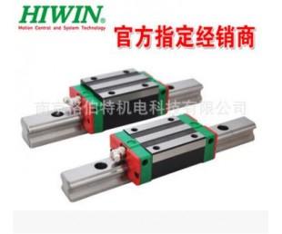 HG型 上銀HIWIN直線導軌;滑塊;滾珠絲杠;直線模組;SKF等進口軸承;國內品牌軸承;南京格伯特圖片