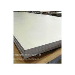 供應鈦鋼復合板Q235B TA2