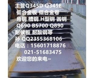 Q345E 低合金板卷 15601718876 S355J2 S355ML