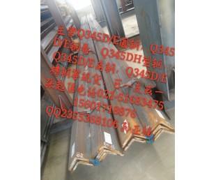 Q345E 角钢 15601718876 S355J2 S355ML