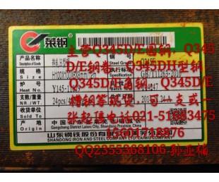 Q345E H型钢  15601718876 S355J2 S355ML