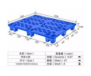 佛山尚溢塑料生产全新塑料托盘 塑胶卡板 塑胶栈板 优质保证