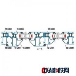 供应断桥铝型材、冷桥铝型材、铝塑复合型材、铝塑铝型材图片