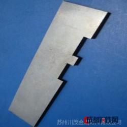 生产钨镍铁合金 高比重合金加工件定制 钨含量90 92.5 95 97 按要求定做