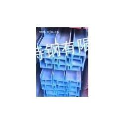 供應河南不銹鋼槽鋼201不銹鋼槽鋼304不銹鋼槽鋼321不銹鋼槽鋼316L不銹鋼槽鋼圖片