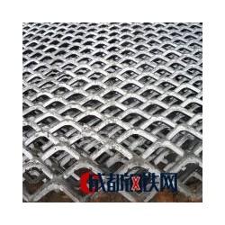 供應鋼板網_小鋼板網_微孔鋼板網_重型鋼板網_鋼板網廠_鍍鋅鋼板網圖片