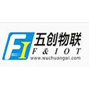 四川省五创物联科技有限公司