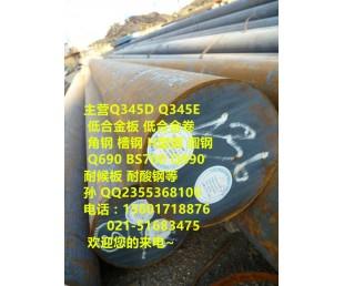 12Cr1MoV 高强板 15601718876