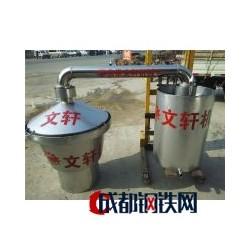 供应不锈钢  管材