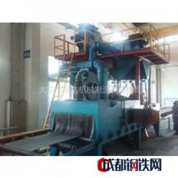 供应安徽钢材抛丸机-合肥钢材抛丸机-安庆钢材抛丸机图片