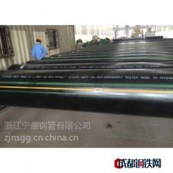 供應ASTM A691 1 1/4 Cr cl32合金鋼管廠家