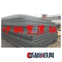 上海鋼板加工,濟南鋼板加工,青島鋼板加工,煙臺鋼板加工,淄博鋼板加工,臨沂鋼板加工廠家公司圖片