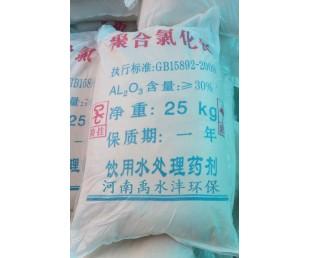 高纯水制备就用高纯白色聚氯化铝
