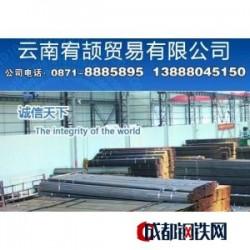 買鋼材,請來云南宥頡鋼材公司圖片