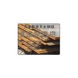 供應40#鋼板<40#鋼板<40#鋼板圖片